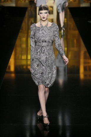 Dior-20RF9-201251_reference 15