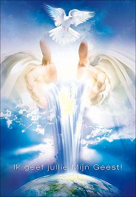 De-Heilige-Geest3