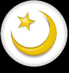 2000px-IslamSymbol2_svg