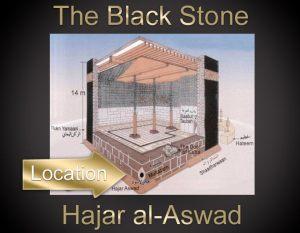 al-hajar-al-aswad-3