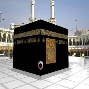 Kaaba_Mecca_background.jpgc5e76355-f6b6-420c-a66f-1b5e30eff137Large
