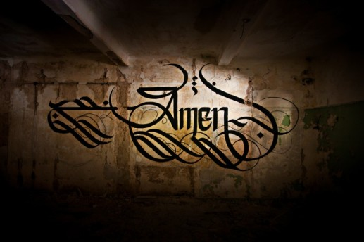 Amen_Urban_Calligraphy_Simon_Silaidis06-800x533