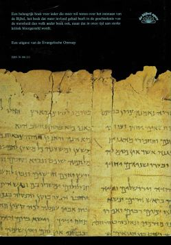 Het-ontstaan-van-de-Bijbel-van-kleitablet-tot-boekdrukkunst-Back